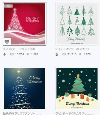 クリスマスツリー | 無料の写真とベクトル