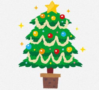 クリスマスツリーのイラスト: 無料イラスト かわいいフリー素材集