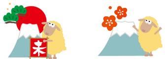 年賀状イラスト無料素材/羊くんと富士山