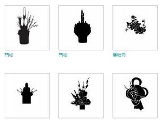 門松|無料イラスト ・イラスト素材「シルエットAC」