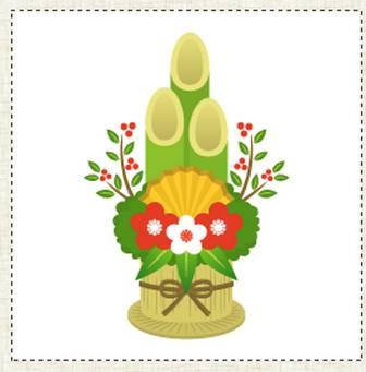 門松 - イラスト素材   商用利用可のベクターイラスト素材集「ピクト缶」
