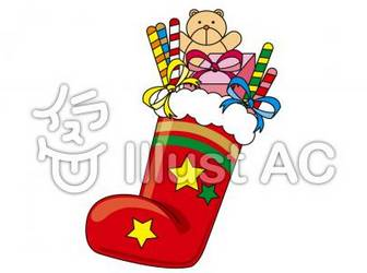 クリスマスブーツイラスト/無料イラストなら「イラストAC」