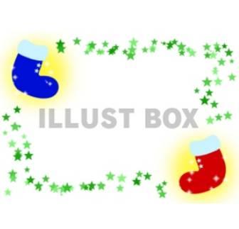 無料イラスト クリスマスブーツと緑の星 フレーム