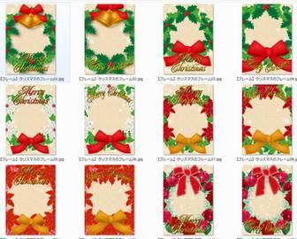 【フレーム 枠】縦型 クリスマスリースシリーズをUPしました。 無料イラストダウンロード - ★★★えっぴとiPhoneの日々★★★ - Yahoo!ブログ