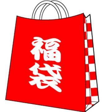 福袋 フリーweb素材のイラスト画像集めてみた ページ 2 2 Naru Web
