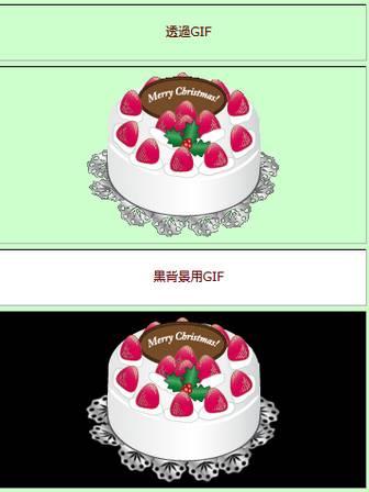 無料|WEB素材|イラスト|クリスマス/ケーキ1