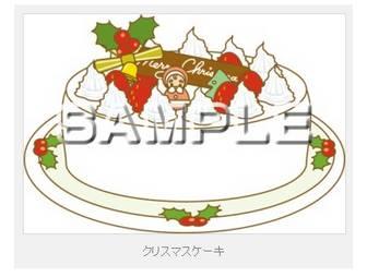 可愛いクリスマスケーキのイラスト