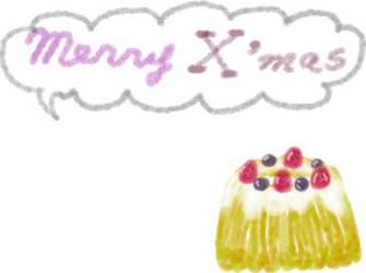 クリスマスケーキ素材 [食品] - 無料素材・フリー素材画像検索