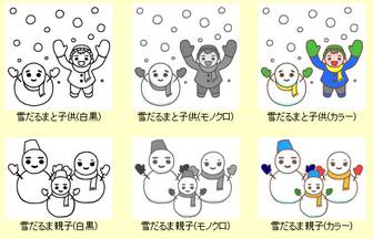 雪だるま・雪遊び/無料イラスト/冬の行事・季節のイラスト素材