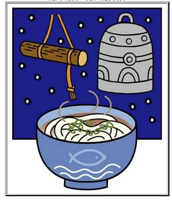 12月のイラストNo.70『大みそか・除夜の鐘』/無料のフリー素材集【花鳥風月】