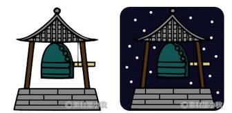 素材屋小秋: 除夜の鐘の無料イラスト・フリー素材