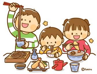 年越し蕎麦・そばを食べる子どもたちのイラスト(ソフト)