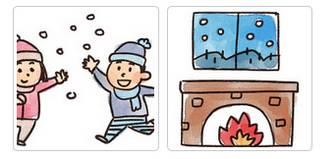 冬: ゆるかわいい無料イラスト素材集