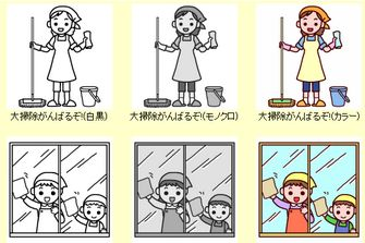 大掃除1/無料イラスト/冬の行事・季節のイラスト素材