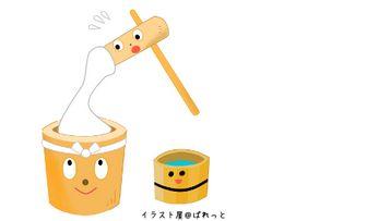 » 餅つき大会 / 臼・杵・桶でぺったん無料カットイラスト | 可愛い無料イラストのフリー素材集