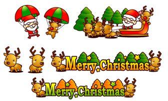 かわいいサンタクロースさんとトナカイ君、クリスマスのイラスト素材、フリー素材|素材のプチッチ