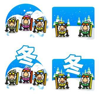 冬の無料イラスト:仲良くスキー(文字あり、無し)|フリー素材|素材のプチッチ