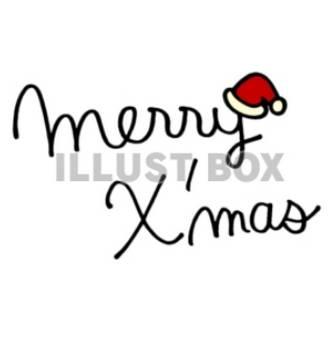 無料イラスト Merry X'mas ロゴ