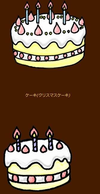 ケーキのイラスト | イラスト素材:パンコス