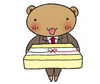 ブログな素材屋さんの絵日記★無料です: お中元お歳暮を贈るクマイラスト素材