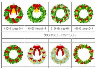 クリスマスリースのイラスト|イラスト素材の素材ダス