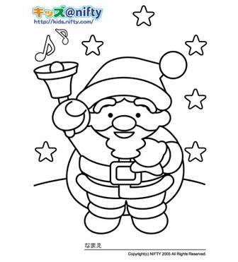 サンタクロース:クリスマス:ぬりえ:塗り絵:わくわくBOX:キッズ@nifty