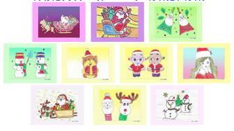 クリスマスの無料塗り絵