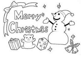 クリスマス用ぬりえ | 似顔絵工房Kusu*kusuブログ