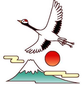 鶴と初日の出(カラー)/年賀状・お正月の無料イラスト/冬の季節・行事素材