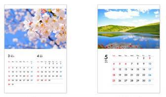 2015年カレンダー印刷の ... : アラクネ カレンダー 2015 : カレンダー