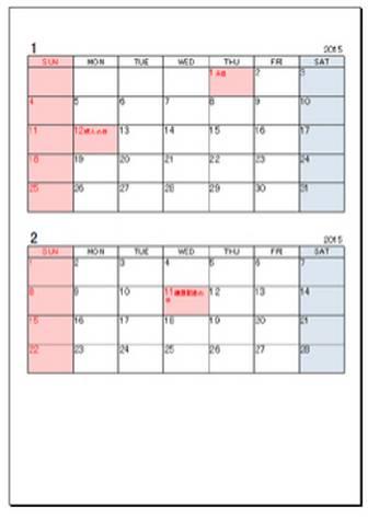 カレンダー カレンダー テンプレート 無料 ダウンロード : 無料ダウンロード|かずりんの ...