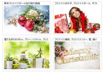 クリスマス 無料デスクトップ壁紙 | ページ 1 | JA.Best-Wallpaper.Net