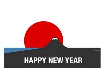 初日の出と富士山の年賀状のイラスト素材|dakImage(ダックイメージ)