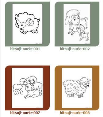 動物 / 羊 | ぬりえ - Nurie.NET