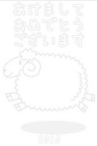 駆けている羊年賀状ぬりえ(見本)|KMsys未年賀状イラスト素材集