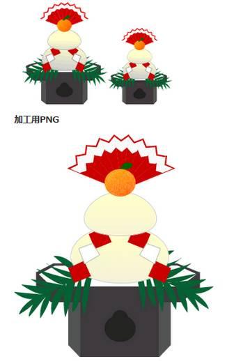お正月-鏡餅イラスト画像 画像フリー素材|無料素材倶楽部