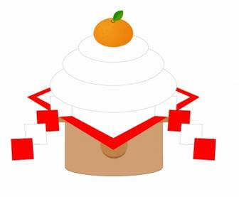 鏡餅・お正月イラスト素材 | 無料のイラスト・かわいいテンプレート | 素材ライブラリー