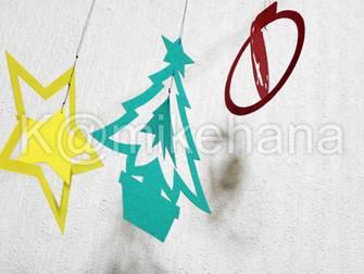 No.1 クリスマスオーナメント | 切り絵を楽しむ