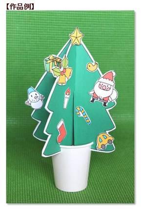 クリスマスの飾り・オーナメント・ペーパークラフト・折り紙 無料ダウンロード リンク集|幼児の学習素材館