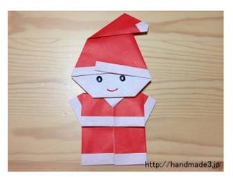 サンタクロースの折り方!折り紙でとってもかわいく作れるよ♪