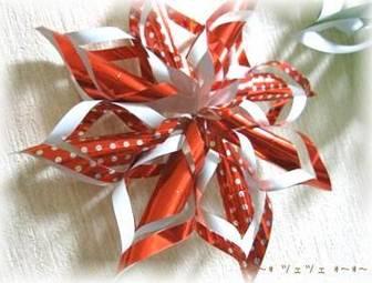 折り紙のクリスマスオーナメント ツェツェの部屋/ウェブリブログ