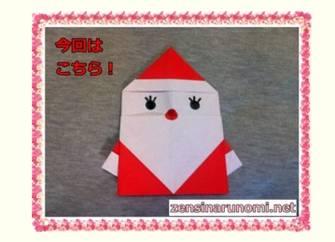 クリスマスの折り紙の折り方ランキング!ツリーから星まで