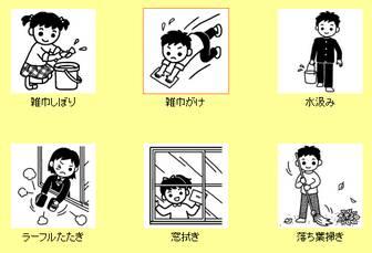 大掃除1/冬の行事/学校(小学校・中学校)無料イラスト【白黒イラスト素材】