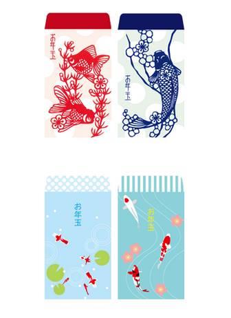 ポチ袋ダウンロード/滋賀南郷水産センター