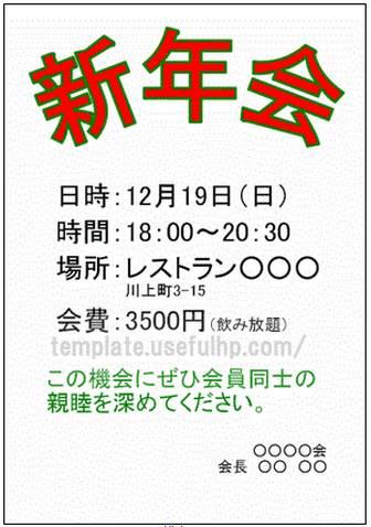 word2007 無料 ダウンロード