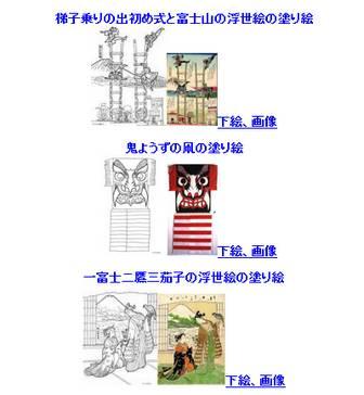 お正月 ぬりえ無料印刷素材イラスト・テンプレート画像集