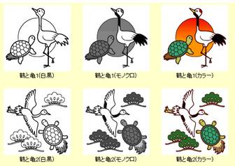 鶴・亀・鯛/年賀状・お正月/無料イラスト/冬の季節・行事のイラスト素材