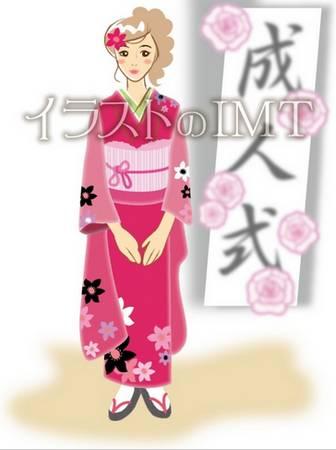 成人式に出ている女性のイラスト【無料イラストのIMT】商用OK、スパンキー作