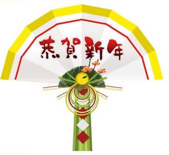 2015年ひつじ年無料年賀状イラストデザイン賀詞
