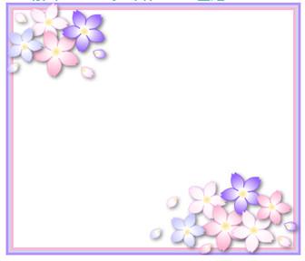 春 フレーム枠画像 フリー素材